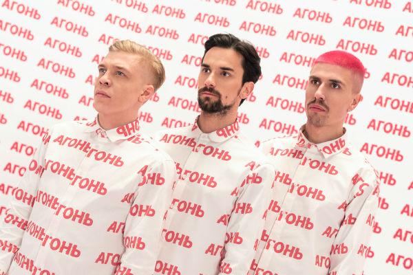 Теперь Никита, Антон и Константин объединились в группу «Агонь»