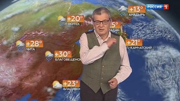 Александр Беляев знаком телезрителям благодаря прогнозам погоды