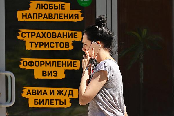 По мнению специалистов, жители лишь четырех городов России могут позволить себе отдых за 50–60 тысяч рублей