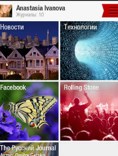 Приложение Your Social News Magazine можно установить бесплатно.
