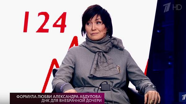 Лариса Штейнман согласилась пройти проверку на детекторе лжи