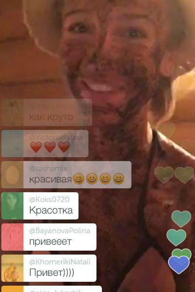 Первая трансляция Ольги насмешила ее подписчиков