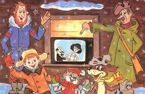«Простоквашино»- лучший мультфильм для праздников