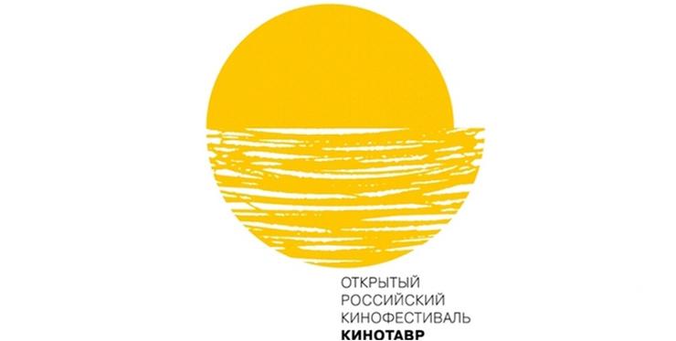 XXIV Открытый российский кинофестиваль «Кинотавр»