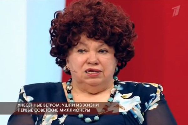 Валентина Соловьева два года руководила финансовой пирамидой