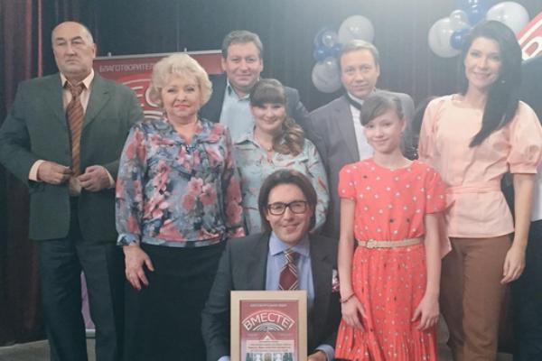 Андрей Малахов с актерами популярного сериала