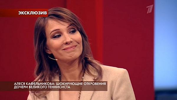 Развод Тишковой и Кафельникова, который состоялся в 2001 году, в свое время наделал немало шума