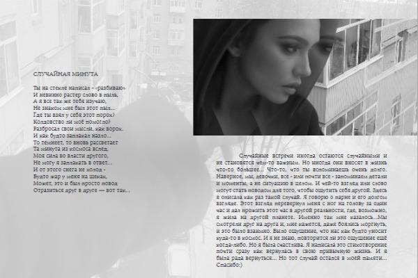 Стихи Ольги Серябкиной