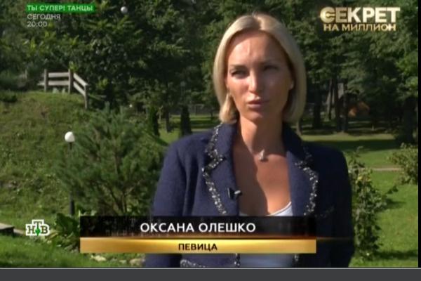 Оксана Олешко попала в коллектив, благодаря подруге, Лене Маликовой