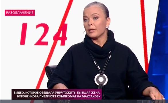 Первая жена Дениса Вороненкова Светлана Макеенко