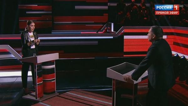 Ксения Собчак дискутирует с Владимиром Соловьевым