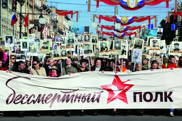 Торжество по случаю 70-летия Великой Победы