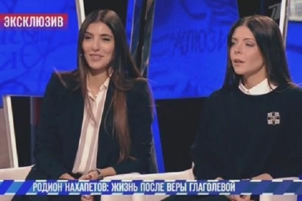 Мария и Анна Нахапетовы не держат зла на отца
