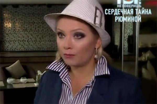 Лена Ленина переживает за наследство Людмилы Рюминой