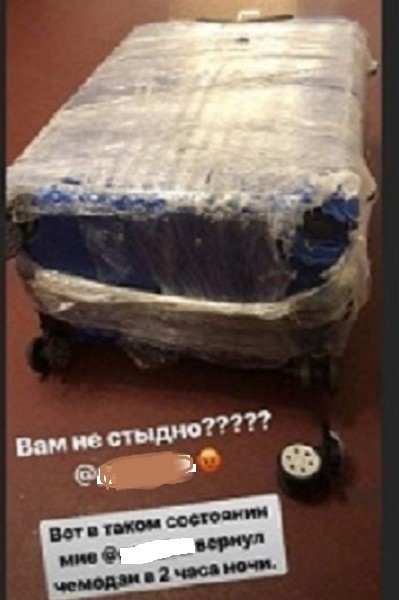 Ольга Бузова продемонстрировала испорченный чемодан после полета