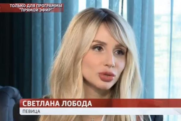 Светлана Лобода переживала, что концерты не состоятся