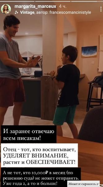 Митя играет с отчимом