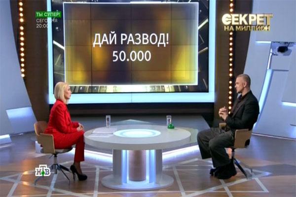 Леру Кудрявцева потрясла щедрость Владимира Епифанцева