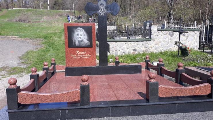 Недалеко от Кирсо похоронены ее родители