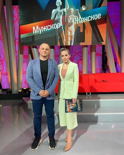 Барановская четыре года ведет шоу «Мужское / Женское»
