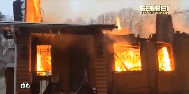 Дом юмориста буквально сгорел дотла