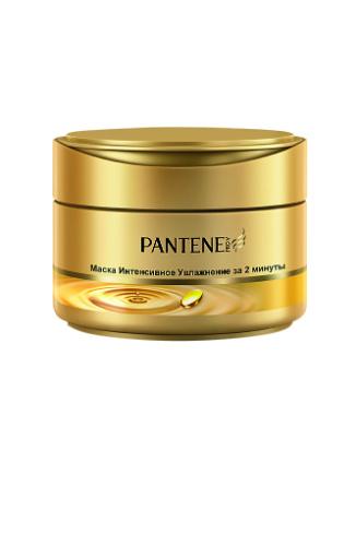 Pantene Pro-V Маска для волос «Интенсивное увлажнение за 2 минуты», 250 руб.