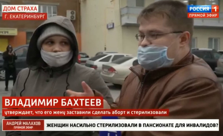 Владимир и его жена намерены бороться за свои права