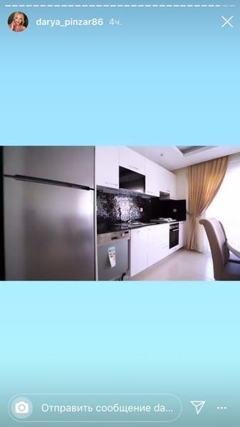 Дарья и Сергей решили купить апартаменты с мебелью
