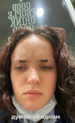 Ольга довольна своим внешним видом