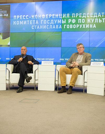 Станислав Говорухин и Сергей Сорочкин