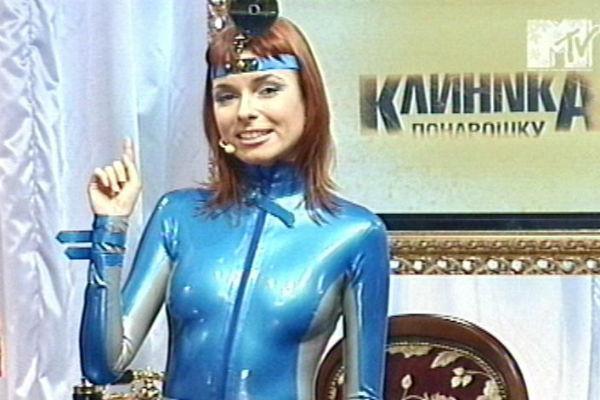 Ирена Понарошку