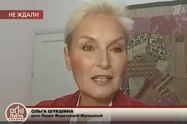 Ольга настаивает на том, чтобы убрали юрлица фондов