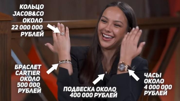 Сафарова получила от Тимати подарков на 27 миллионов рублей