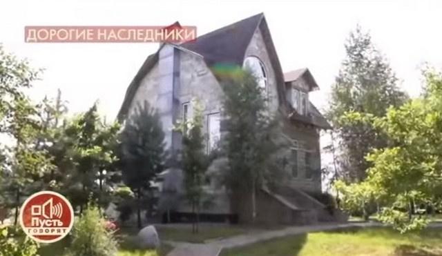 Стефанович любил это живописное место