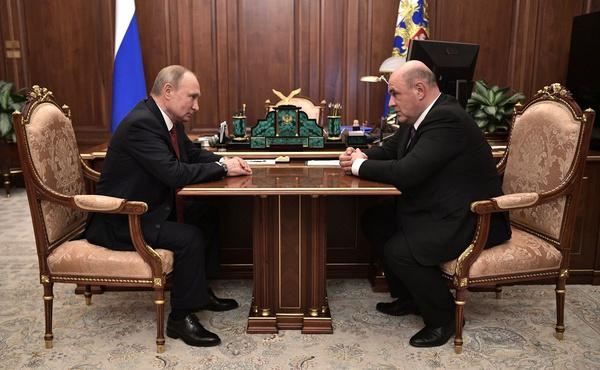 Встреча президента и нового главы правительства