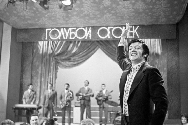 Знаменитая программа начала выходить в 1962 году