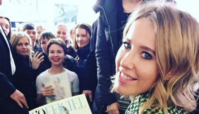 Ксения Собчак показала бардак в собственном доме