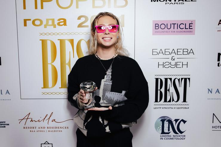Юлия Коваль рада появиться на премии