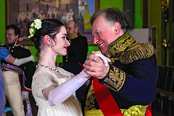 Историк утверждает, что планировал обвенчаться с Настей