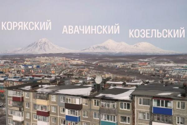 Камчатку считают одним из самых красивых регионов России