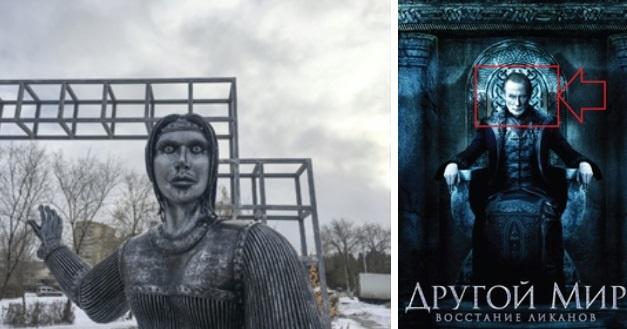 Людей пугает взгляд скульптуры