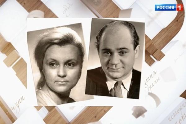 Любовью всей жизни Евгений Леонов считал жену