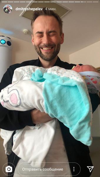 Дмитрий счастлив вновь стать отцом