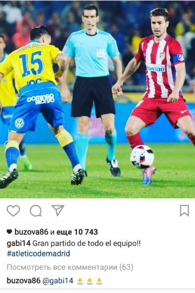 Ольга поддержала известного спортсмена