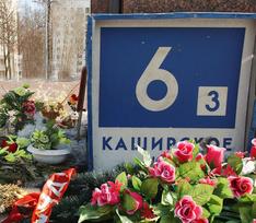 «Вышел в магазин, вернулся — а дома и семьи нет». 21 год терактам в Буйнакске, Москве и Волгодонске