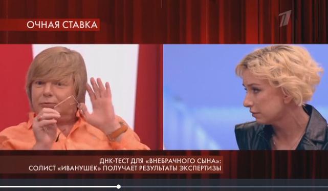Леся Сазыкина пытается доказать, что родила от Андрея