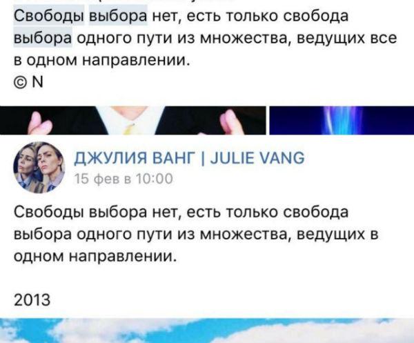 Новости: Намтар Энзигаль готовит судебный иск к победительнице «Битвы экстрасенсов» Джулии Ванг – фото №3