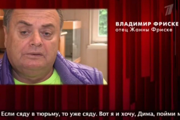 В телефонных разговорах Дмитрий получал угрозы