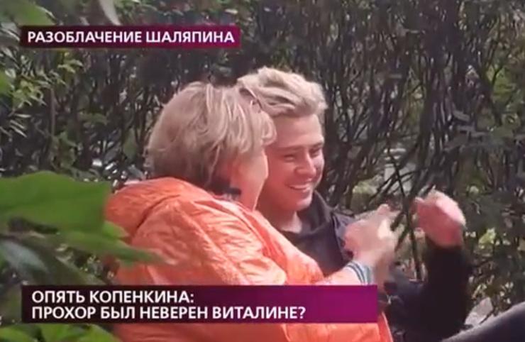 Прохор крутил роман с Ларисой