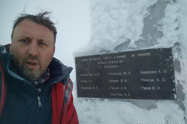 Виктор Ворошилов был единственным, кто расследовал трагедию на перевале